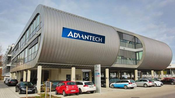 centro advantech 2
